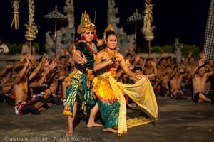 Ramayana characters during the Kecak dance at the Uluwatu Temple, Bali