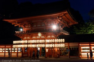 kamigamo Jinja, Kyoto