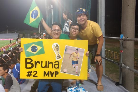 Taipei - Taiwaneses torcem pelo Brasil no Estádio da Universidade Católica de Fu Jen