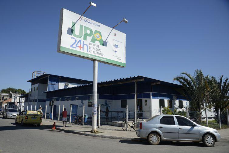 Unidade de Pronto Atendimento (UPA) em Queimados, região metropolitana do Rio de Janeiro, é o único hospital público da cidade.