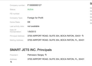 smart jets