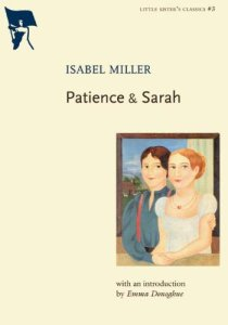 patience and sarah cover