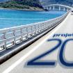 2013verao - Projeto Verão 2013: Foi Dada A Largada!