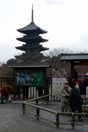 Toji temple, Kyoto