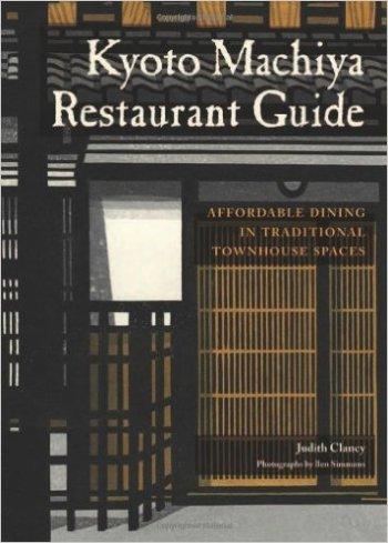 books on Kyoto: Machiya Restaurant Guide