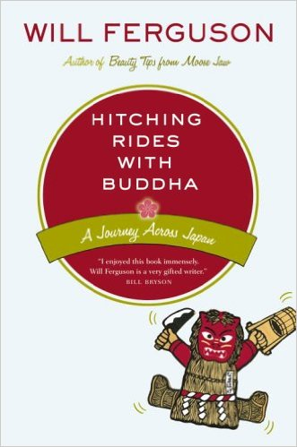 travel books about japan: hitching rides with buddha