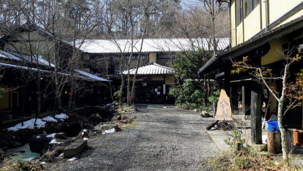 Kannojigoku onsen ryokan, Kokonoe