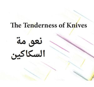 The Tenderness of Knives - detail from title