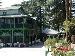 IAS Academy Mussoorie