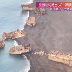 Barcos hundidos en la Segunda Guerra Mundial emergen por la actividad volcánica en Japón