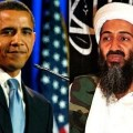 Pulitzer Prize Winning Journalist : Obama Lied About Raid Capturing Bin Laden