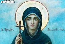 На 22 декември православната църква почита Великомъченица Анастасия