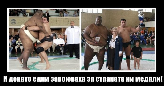 Петър Стоянов Сумиста ! Стефан пройнов!