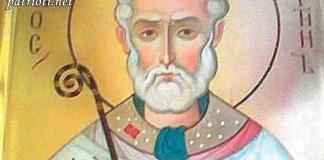 На 12 октомври отдаваме почит към един от най-праведните християни - свети Мартин