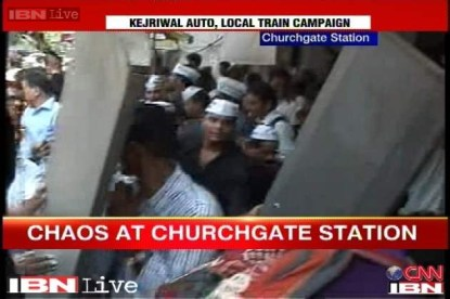 Damaging public property for AAP drama