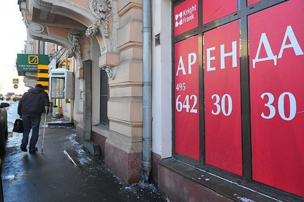 Місто перетворюється на привид. Фото: http://nefakt.info.