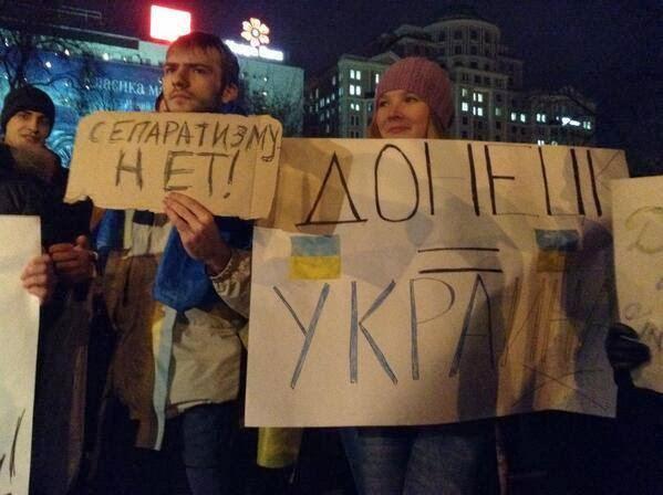 Патріоти України у Донецьку. Фото: intvua.com.