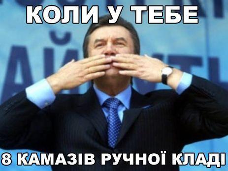 Facebook Андрія Карпенка