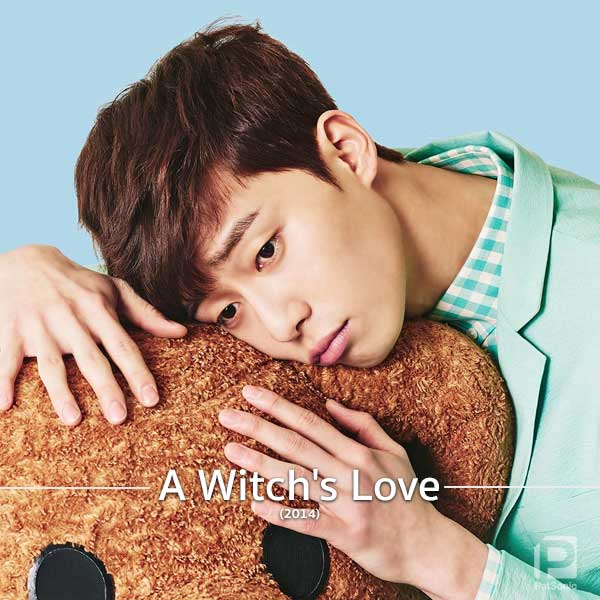A Witch's Love หรือ Witch's Romance