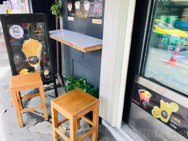 Little Big Caféの席