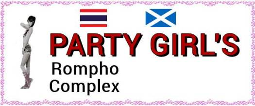 Party Girls - Rompho