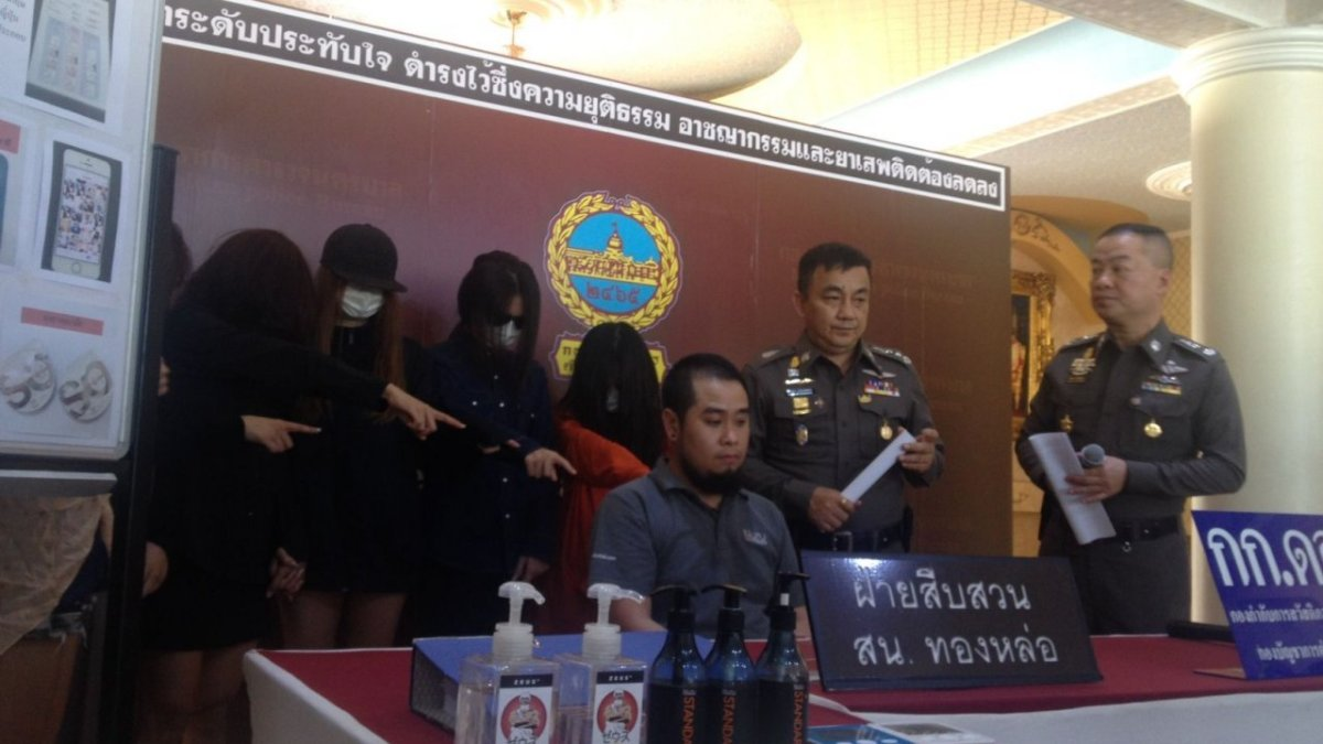 Report says human trafficking, mostly for prostitution, still rife in Thailand