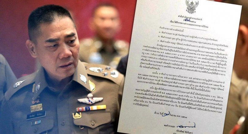 Net widens in Loei police fraud case
