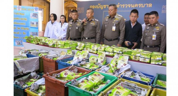 700kg of ice seized in Ayuthaya. The police have arrested two Thai men