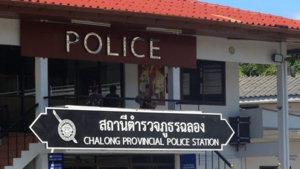 British ex-pat found hanged in Phuket. A British expat in his thirties was found hanged at his home in Chalong on Saturday morning