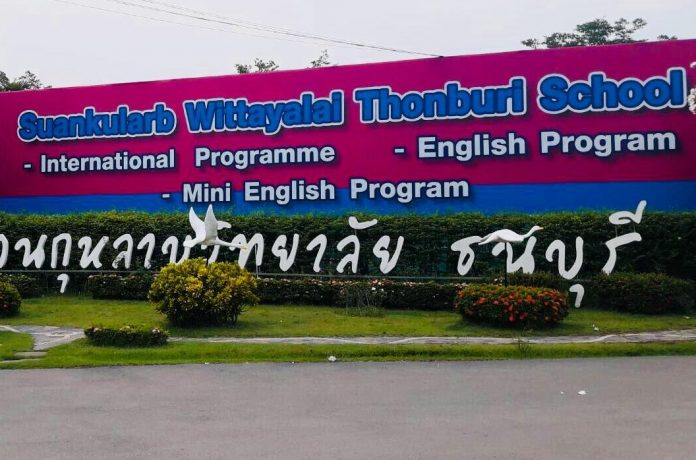 BANGKOK TEACHER ACCUSED OF SEX WITH BOYS BACK IN SCHOOL