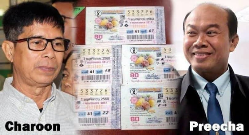 Bt30m lottery winnings saga continues in court