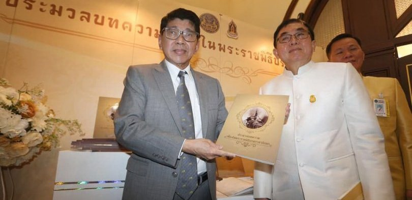 """Culture Ministry launches book on King's Coronation. The Culture Ministry launched the book """"The Royal Coronation Ceremony"""" at Government House on Monday."""