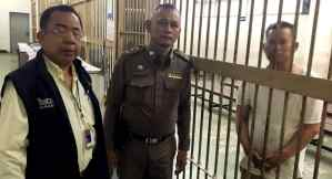 Court approves initial 12-day detention for man 'seeking death sentence' for murdering pregnant stepdaughter Min Buri Provincial Court on Monday approved