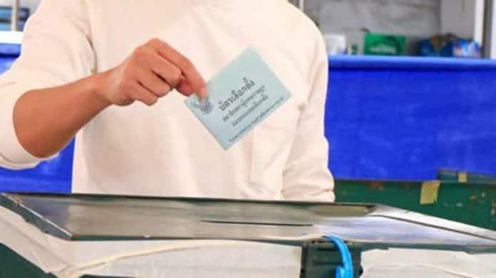 Five Provinces Re-Vote