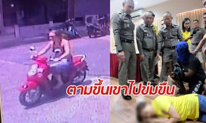 German tourist rape & murder, new details emerge Senior Thai policemen spoke to the press yesterday after a 26 year old German tourist was raped and