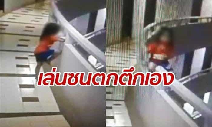 CCTV reveals what happened to child found seriously injured in Pattaya. Still shots taken from CCTV showed an immigration policeman's child playing on a