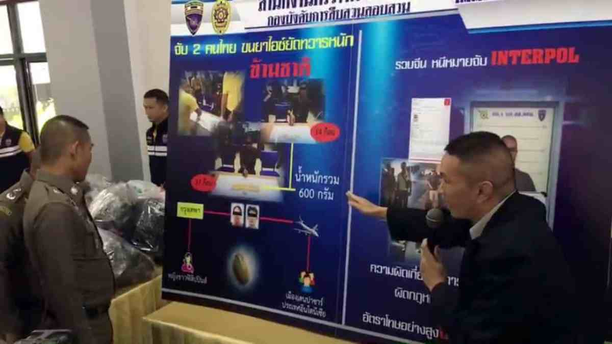 Thai couple held Indonesian 'ice' smuggling