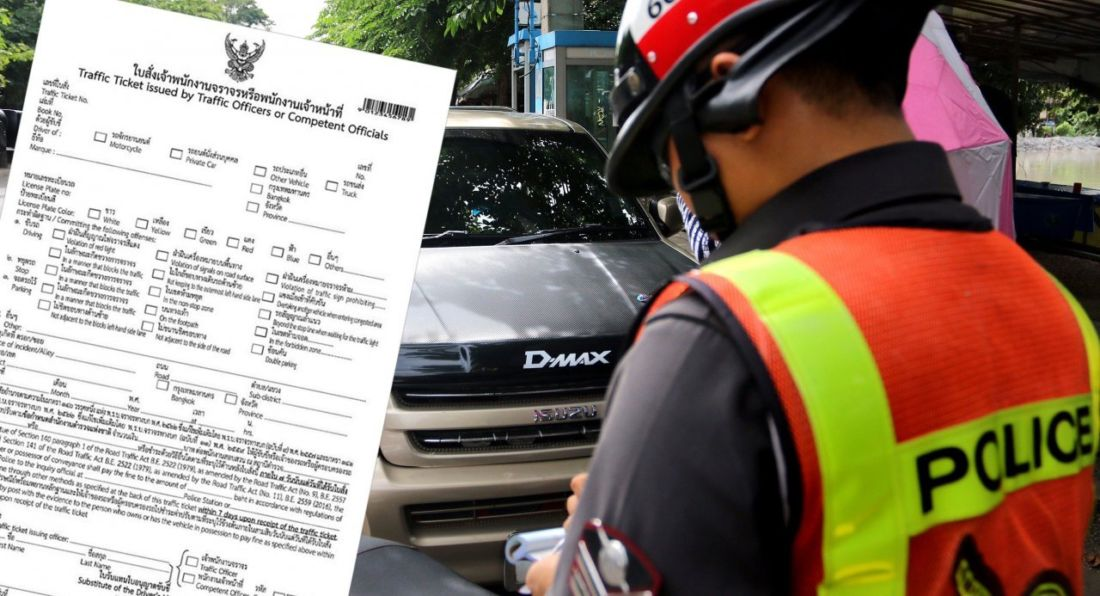 New Thai law means traffic police cannot confiscate driving licences