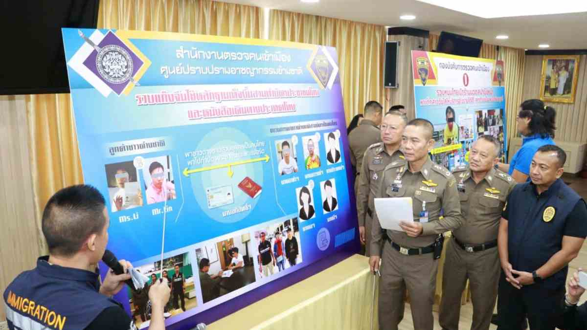 Foreigner arrested using fake documents to apply for Thai ID & Passport.