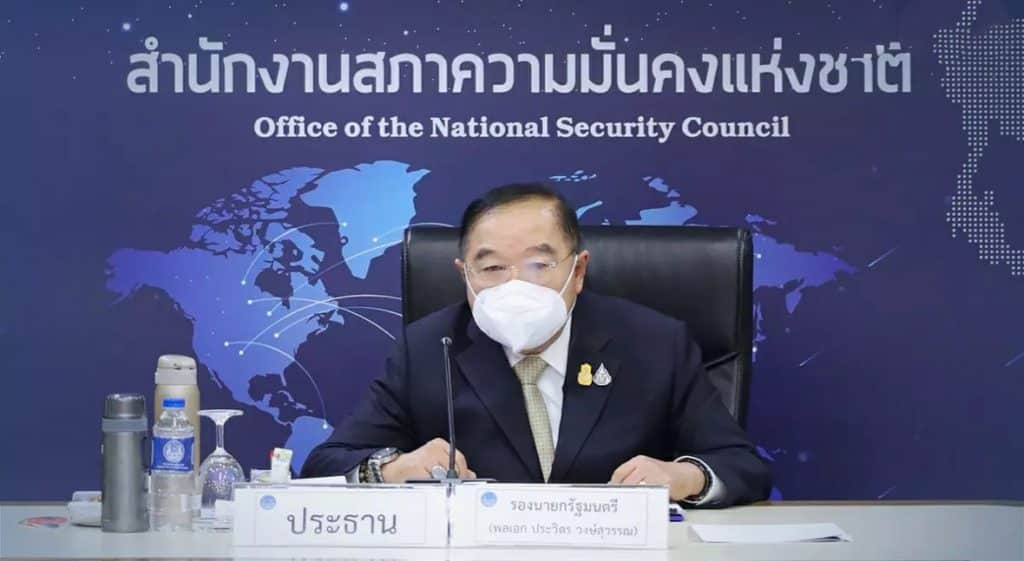 State of emergency in 3 southern provinces of Thailand extended for another 3 months