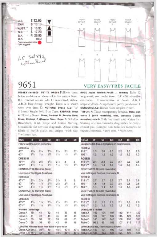 Vogue 9651 1