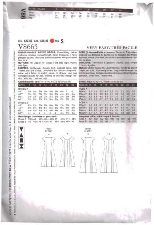 Vogue V8665 1