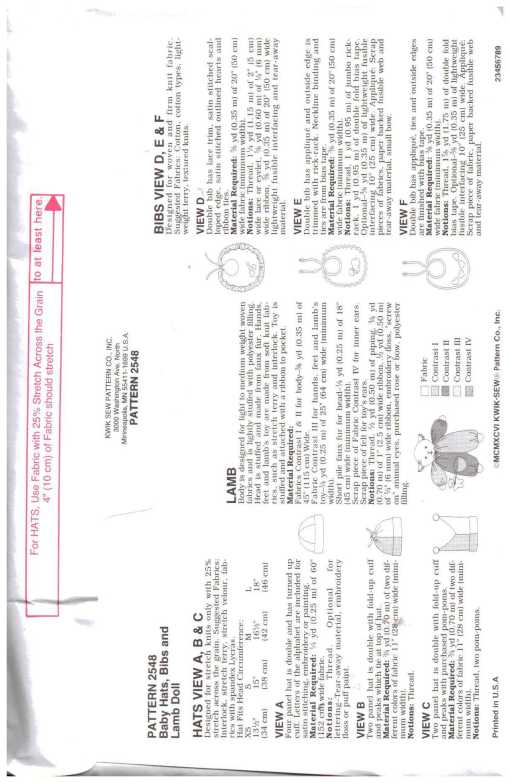 Kwik Sew 2548 J 1