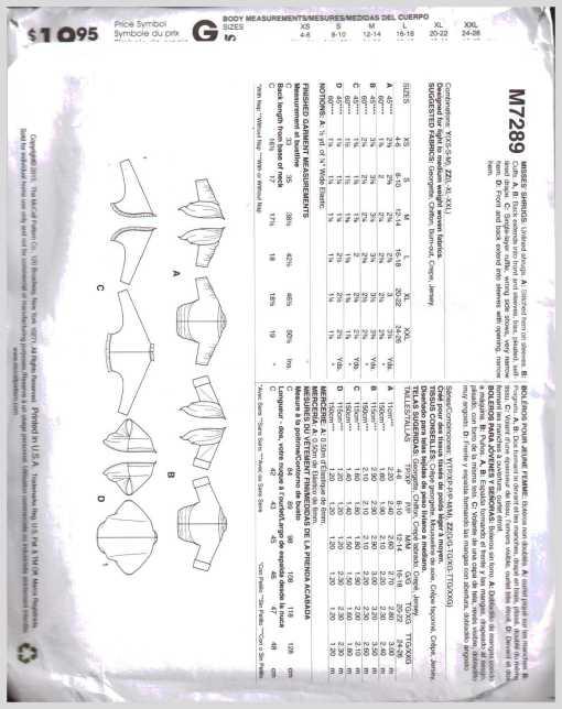 McCalls M7289 J 1