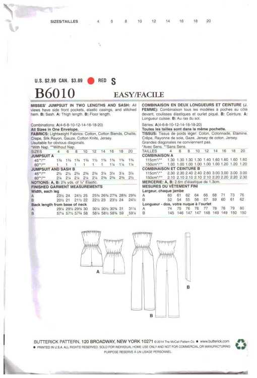 Butterick B6010 O 1