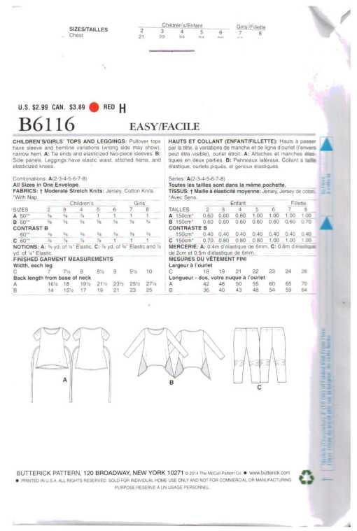 Butterick B6116 O 1
