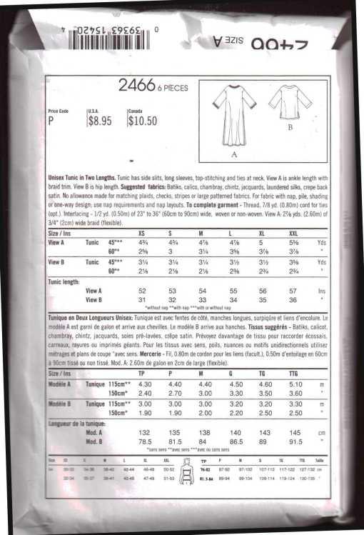 Style 2466 M 1