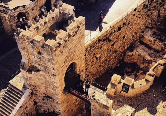 Possible Site of Jesus' Trial Found During Jerusalem Dig