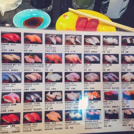 PatTravel_2015Japonia_sushibar001-10