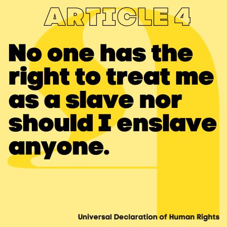 Logo UHR Article 4